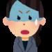 【相談】毒親から逃げて上京し、どうにか大学に行って30歳でやっと新卒で就職。しかし職場からは中途採用と同じ扱いをされてしまい、常識が分からず困っている。