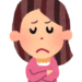 岩手県で東京から里帰り出産で帰省した妊婦さんが破水→緊急搬送されたけど、コロナのリスクあるから受け入れ拒否という記事を読んだ。妊婦さんを叩く人が多くてびっくりした!