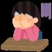 娘が大好きなのでよく編み込みをして幼稚園に行かせてたら、キチ「娘ちゃんの髪型をウチの子が羨ましがってる。私はできないから本当にいい迷惑。いい加減やめてもらえない?」