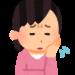 子供に対して辛く当たり、甥や姪にはベタ甘な夫。私『(自分に似てないから托卵を疑われてるのかな…)』 → 義両親と相談の上、DNA鑑定を提案したら…