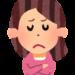 台風並に大荒れの日に、年賀状程度の付き合いの友人からメールが来た。→友人「すぐ鼠園に行ける距離でずるい」私「どういう事??」友人「ずるい!!」