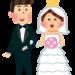 義妹が結婚する事になったんだけど、義妹の結婚式に対する憧れが強すぎて破談になった。お互いサラリーマンなのに招待客は500人規模でお色直しは最低10回で…