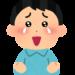 【朗報】ダイソーの300円イヤホンを買ったんだが、正直3000円の価値はあると思う